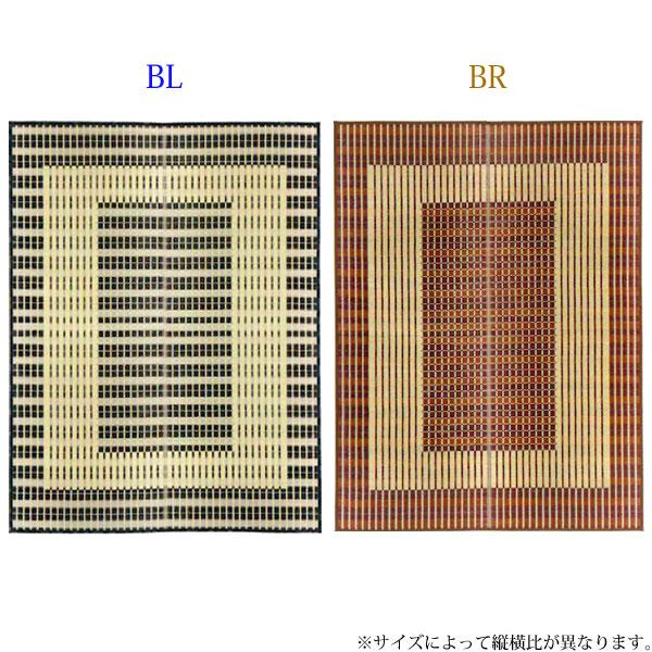 カーペット ラグ 【国産い草センターラグ(裏貼り) 築彩(ちくさい) 176×230】 日本製