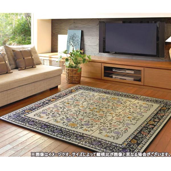 カーペット ラグ 【国産い草センターラグ(裏貼り) イデア NA/BK 261×352】日本製