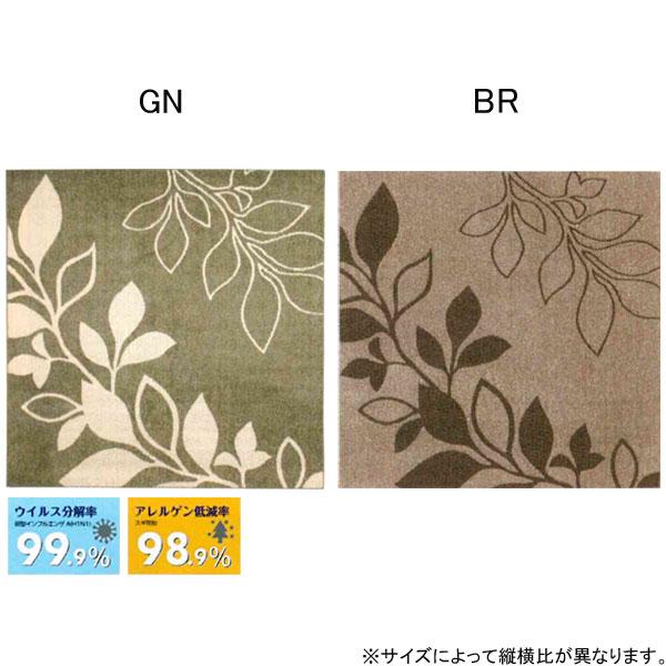 カーペット ラグ 【タフトラグ アルブル 185×240】日本製