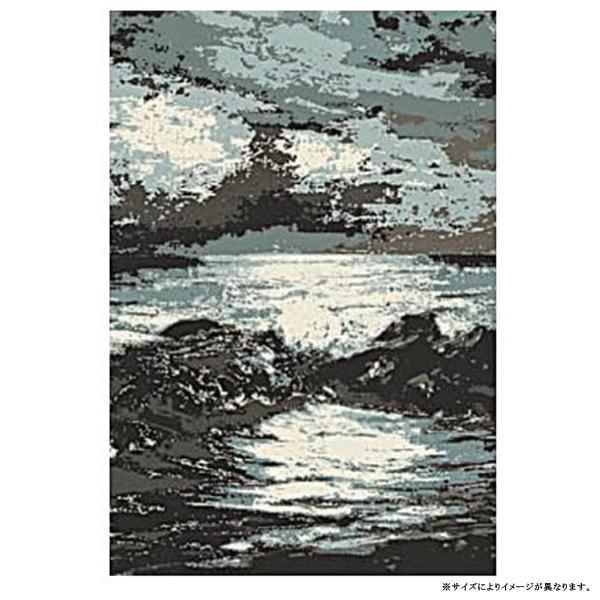 カーペット ラグ【RAJ-1810】RAJ-1810BL/約190×240