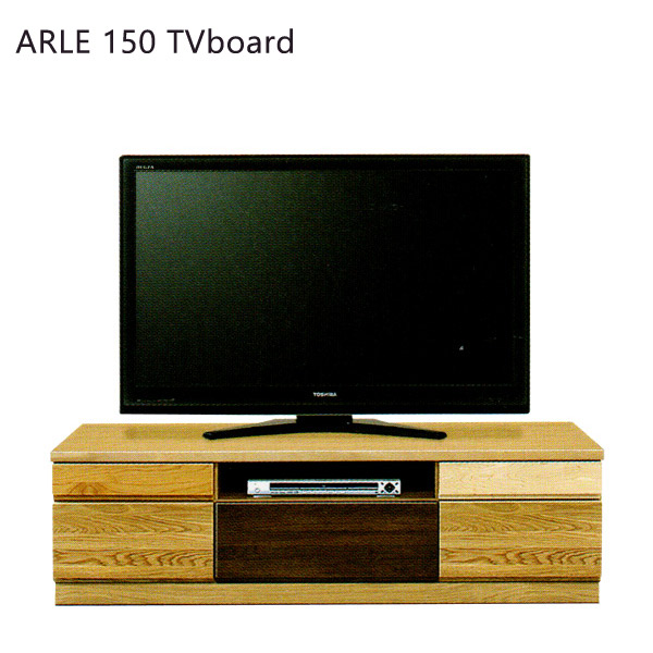 テレビ台 テレビボード TV台 TVボード ARLE アルル 150 TVボード AVボード モダン/国産/日本製