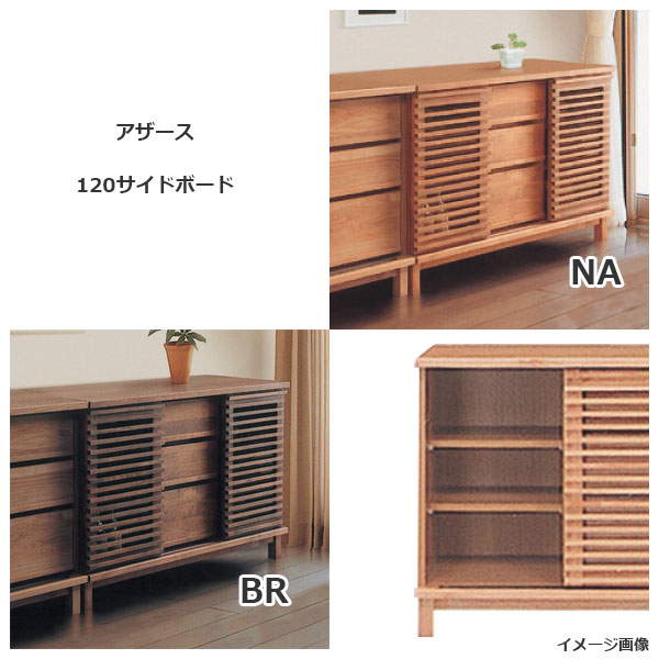 TV Stand AV Equipment Storage Width 120 Sideboard Slide Drawer Box Set With  Open Rail Oil Finish Wooden Living Room Two Colors For BR NA Storage  Furniture