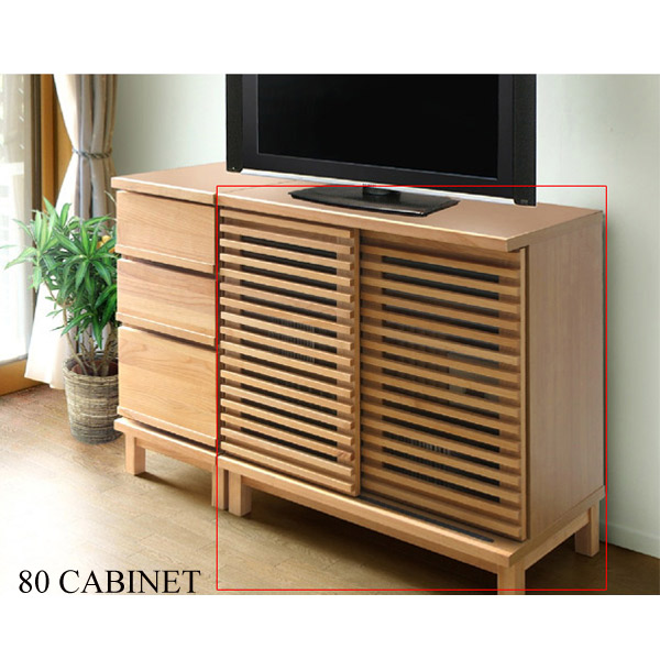 TV Stand AV Equipment Storage Width 80 Cabinet Slide Door Drawer Box Set  With Open Rail Oil Finish Wooden Living Room Two Colors For BR NA Storage  Furniture