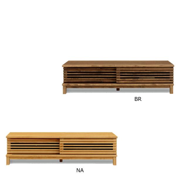 テレビ台 AV機器収納 【アザース】 幅150TVボード 脚付き アルダー材使用 オイル仕上げ 木製 リビング 2色対応 BR NA 収納家具