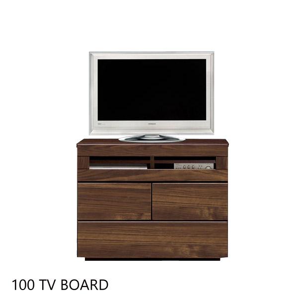 テレビボード ハドソン 100TVボード テレビ台/リビングボード フルオープンレール/引出しダボ箱組/フラップ式 幅100cm