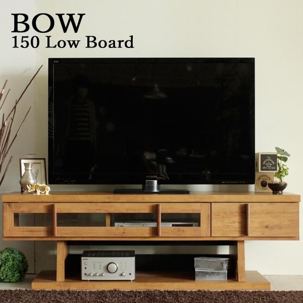 BOW バウ 150ローボード