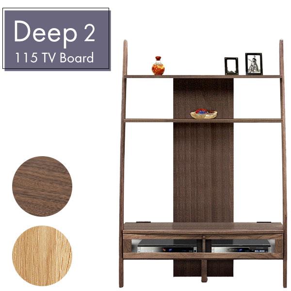 テレビ台 テレビボード TV台 TVボード DEEP ディープ 115 TVボード コンセント付/おしゃれ/モダン/国産/日本製