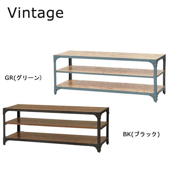ローボード【DIS-941BK/GR】【Vintage】ヴィンテージ シンプル リビングボード ローボード テレビボード テレビ台