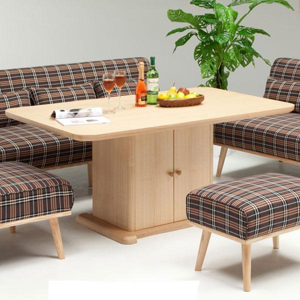 テーブル 収納スペース付き 【ポート 150収納テーブル】【送料無料】