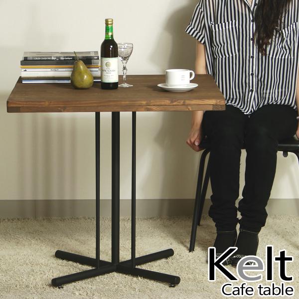 カフェテーブル サイドテーブル 超安い 直営限定アウトレット kelt ケルト 天然木 パイン無垢材 おしゃれな家具 古木風仕上げ コーヒーテーブル スチール ダイニングテーブル アイアン カンナ アンティーク風 北欧風