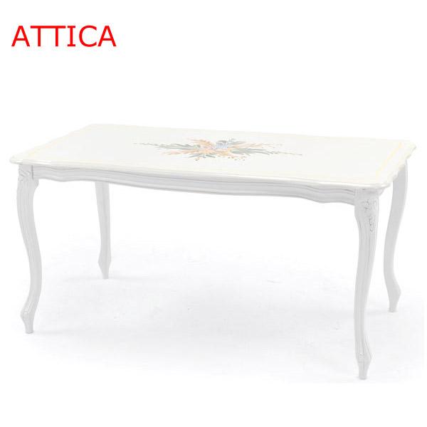 【ATTICA アッティカ】 ATC-CT-01W センターテーブル ダイニング リビング ヨーロッパ アンティーク調 イタリア製 【送料無料】