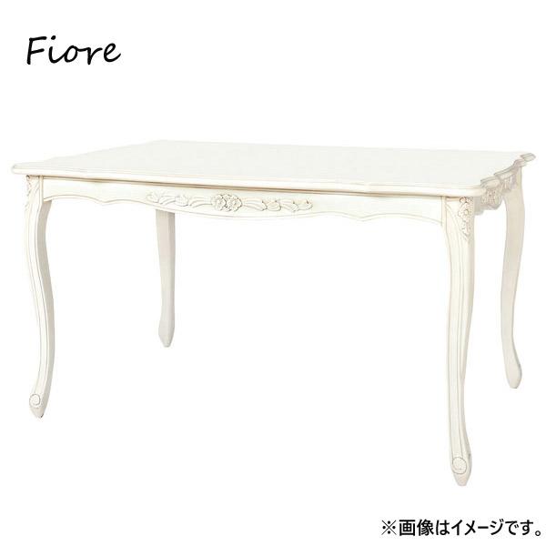 【Fiore フィオレ】 SAC-1174-W3-175 ダイニングテーブル リビング ヨーロッパ アンティーク調 【送料無料】