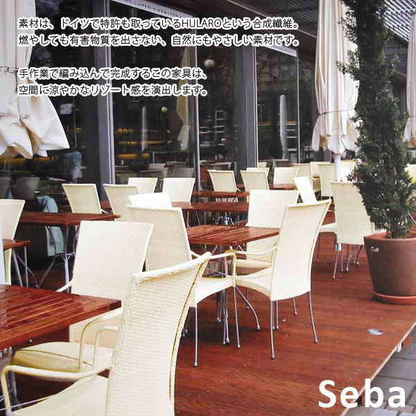 【Seba セバ】 BCD-7259-BK/BR/N サイドテーブル カフェ バー ダイニング アジアン 【送料無料】
