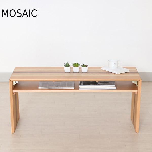 【MOSAIC モザイク】FT-SB-15(棚付)テーブル【送料無料】