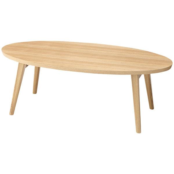105 フォールディングテーブル【Sinclair シンクレア TOH-543NA】105cm幅 リビングテーブル 天然木 アッシュ シンプル【送料無料】