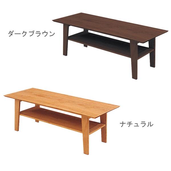 センターテーブル 【ティアラ 120 センターテーブル】 幅120 選べる2色 国産 リビング