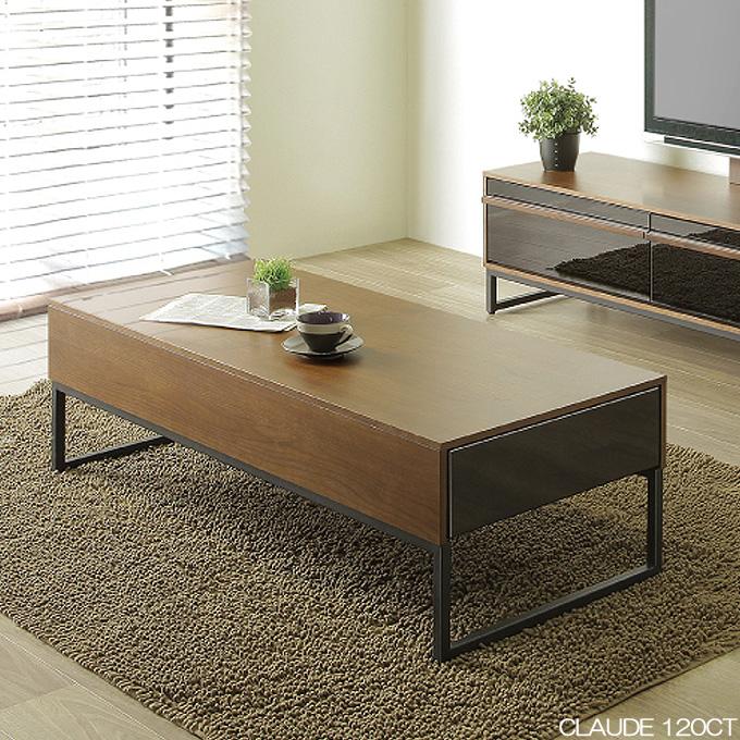 センターテーブル【 CLAUDE (クロード) 】120CT リビングテーブル ローテーブル