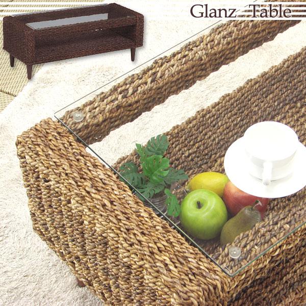 アジアンテイスト センターテーブル【Glanz グランツ】 テーブル RL-1440BR-T RL-1440NA-T
