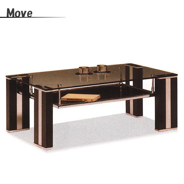 テーブル 本や雑誌が置ける小棚付 テーブル 【Move ムーヴ 120センターテーブル】 ガラステーブル 【送料無料】