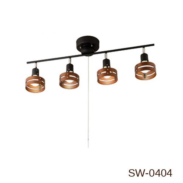 シーリングライト 照明 LED照明対応【シーリングライト クリックライト SW-0404 蛍光灯】