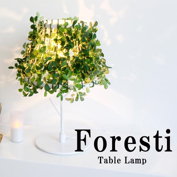 テーブルランプ ライト ランプ 【Foresti フォレスティ LT3692WH】 照明 家庭用照明【送料無料】