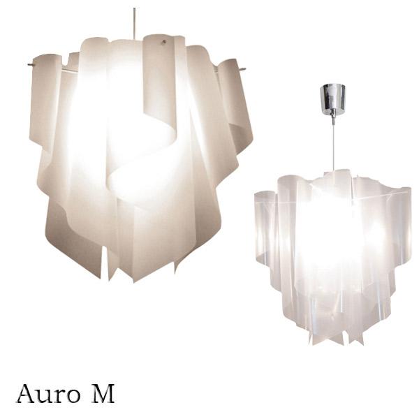 ペンダントランプ ライト ランプ 【Auro M アウロ M LP2049WH/LP2049IC】 照明 家庭用照明