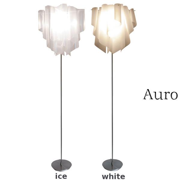 フロアランプ ライト ランプ 【Auro アウロ LF4200WH/LF4200IC】 照明 家庭用照明