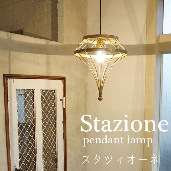 ペンダントランプ ライト ランプ【Stazione スタツィオーネ LP3052GD/LP3052BR】照明 家庭用照明 ノスタルジック デザイン照明