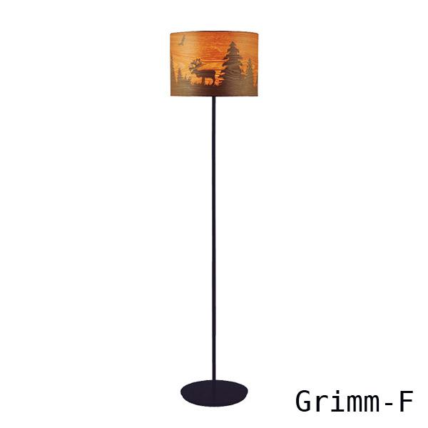 フロアライト Grimm【グリム】F YFL-360 LED電球対応 照明器具 動物のシルエットライト ナチュラル フロアライト フロアランプ スタンドライト フロアスタンド 間接照明 寝室 おしゃれ かわいい モダン 北欧【送料無料】