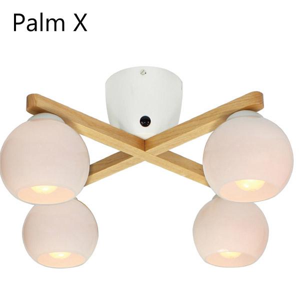 シーリングライト Palm X【パルム X】 YCL-393 NA/BR LED電球対応 照明器具 リモコン付 フロアライト フロアランプ リビングライト ダイニングライト 間接照明 天井照明 寝室 おしゃれ シンプル モダン スチール【送料無料】