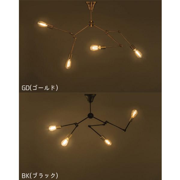 LED対応 ライト LHT-727GD BK 再再販 ペンダントライト 灯り 物品 電気 照明 ペンダントランプ
