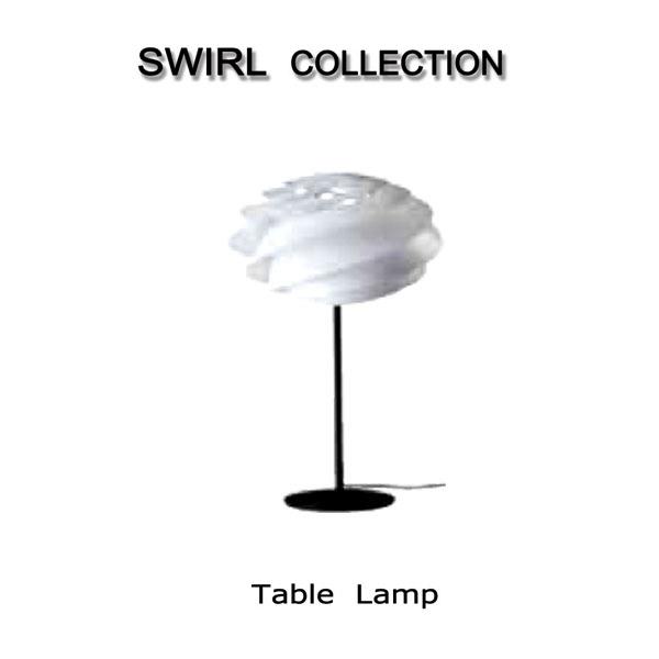 レ・クリント SWIRL TABLE KT331TB W スワール テーブルランプ テーブルライト 照明 ホワイト ユニーク スタイリッシュ デンマーク 北欧 ハンドクラフト モダン 高級 ハンドメイド