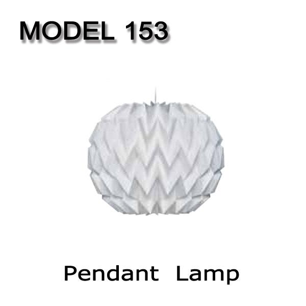 レ・クリント MODEL153 ペンダントランプ ペンダントライト 照明 ホワイト ユニーク スタイリッシュ デンマーク 北欧 ハンドクラフト モダン 高級 ハンドメイド