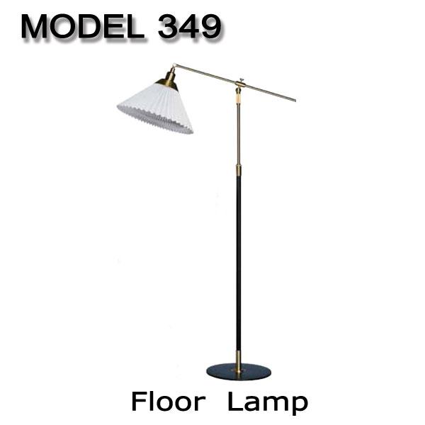レ・クリント MODEL349 フロアランプ フロアライト 照明 ホワイト ユニーク スタイリッシュ デンマーク 北欧 ハンドクラフト モダン 高級 ハンドメイド 受注生産