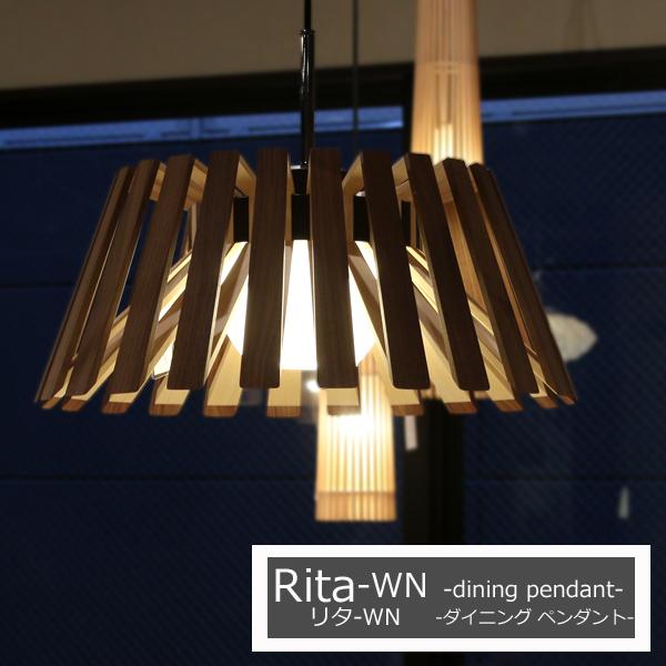 ダイニングペンダント ペンダントランプ 【rita(リタ) P-Rita/02(受注生産)】ライト 室内照明 照明 おしゃれ/モダン/かわいい