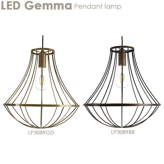 ペンダントランプ【LED Gemma ジェンマ】LP3089GD/LP3089BR 照明 ライト ランプ ダイニング リビング