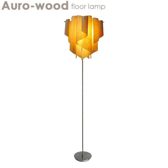 フロアランプ【Auro-wood アウロ ウッド】LF4200WO 照明 ライト ランプ リビング 寝室