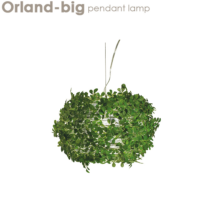 ペンダントランプ【Orland-big オーランドビッグ】LP3005GR 照明 ライト ランプ ダイニング リビング