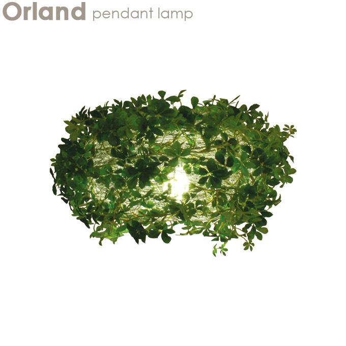 ペンダントランプ【Orlad オーランド】LP3006GR 照明 ランプ ライト リビング ダイニング