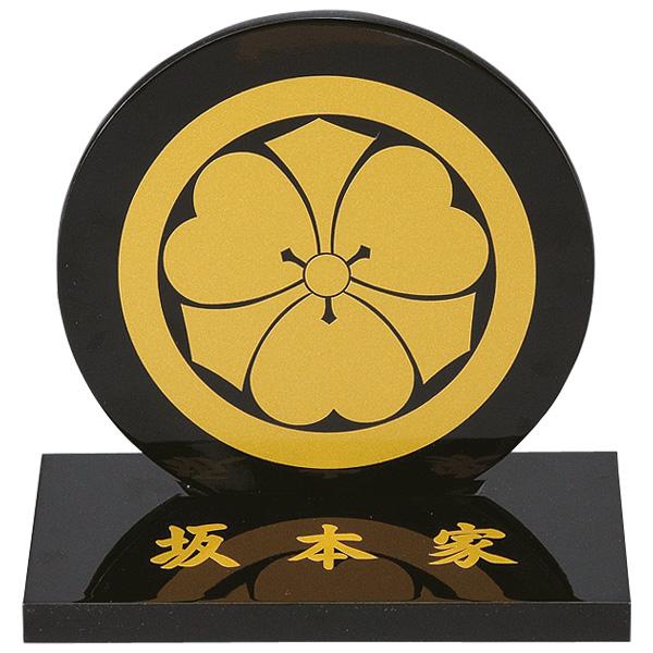 盆提灯用 お盆 後飾り 仏具 新盆 初盆 (木製 家紋盾(大))