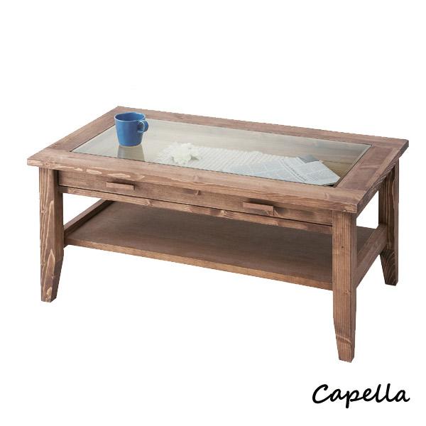 センターテーブル 【Capella カペラ CAL-248】 天然木 オイル仕上げ 古めいた素朴な雰囲気 【送料無料】