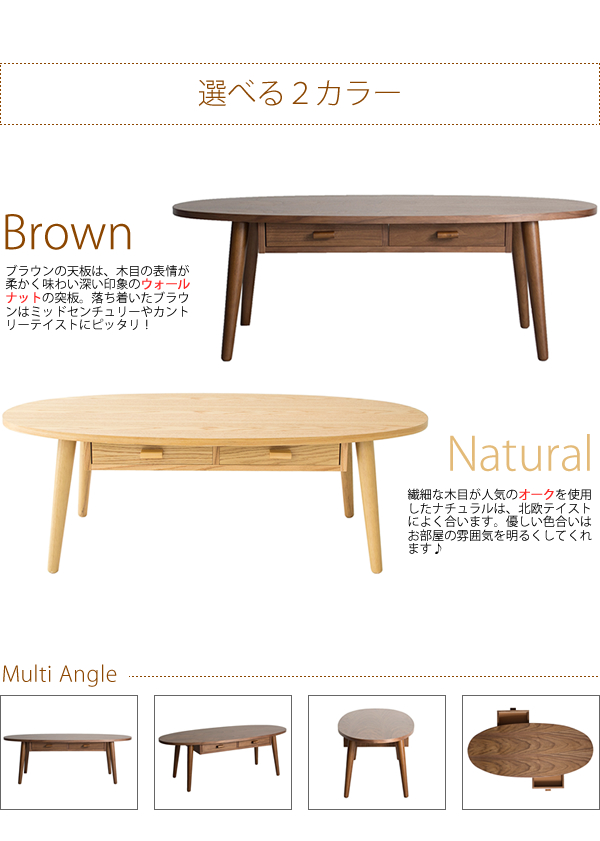 Cute Living Room Center Table Coln Korn Width 110 Cm Wide Baking Brown Color