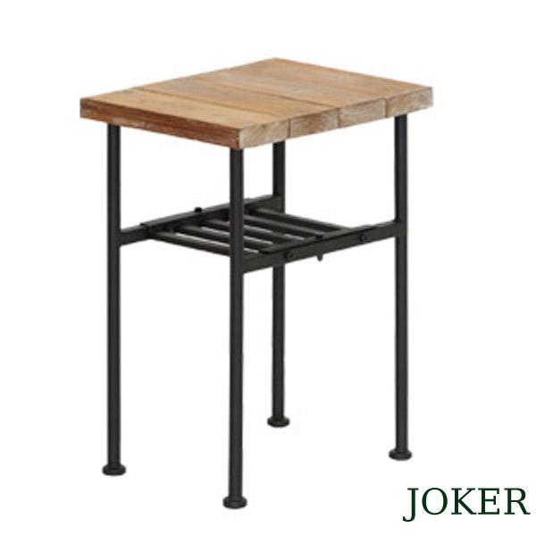 サイドテーブル コーヒーテーブル【82-625 JOKER ジョーカー サイドテーブル】古材シリーズ 杉 棚付 JOKERシリーズ