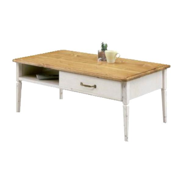 センターテーブル 幅100cm 【パティオ 100センターテーブル】 引出し付き モダンスタイル テーブル