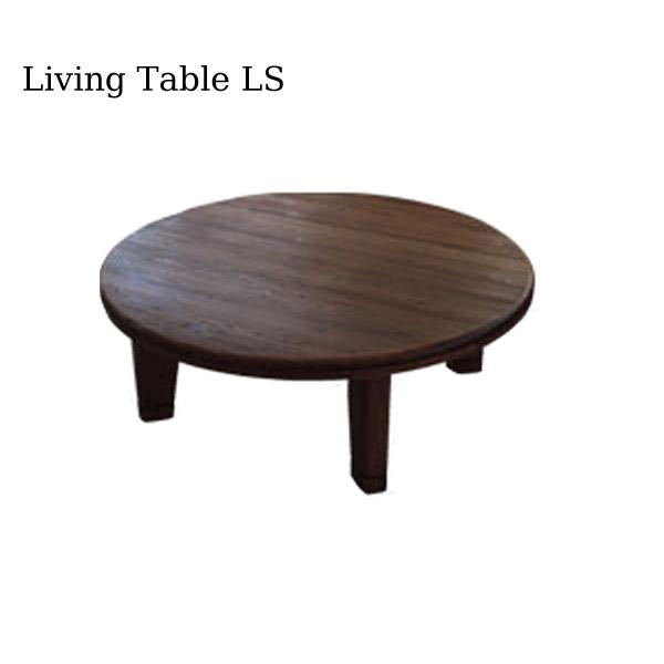 座卓 【リビングテーブルLS LS-90】 テーブルのみ F☆☆☆☆/リビング/居間/テーブル/高級感【送料無料】