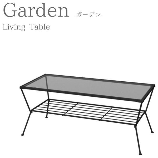テーブル 【GLT-2319 ガーデン リビングテーブル 90】 センターテーブル ローテーブル 【送料無料】