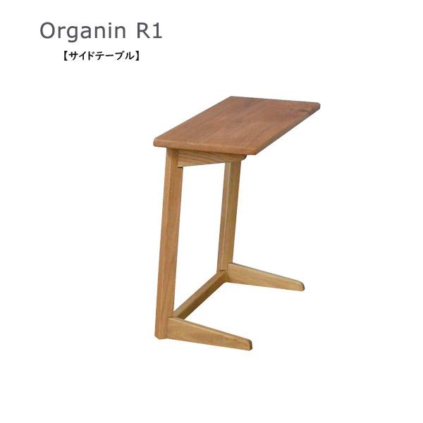 サイドテーブル【Organic R1 オーガニック R1 サイドテーブル】オーク無垢材 高さ50【送料無料】