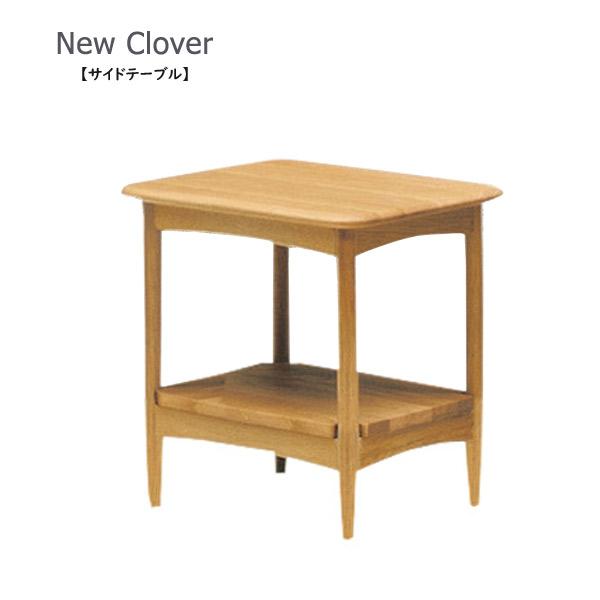 サイドテーブル【New Clover ニュークローバー サイドテーブル】オーク材 高さ50【送料無料】