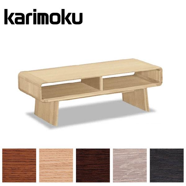 柔らかい 【受注生産】カリモク リビングテーブル センターテーブルTU4470 リビングテーブル karimoku/おしゃれ/高級感, 魚沼の里 芳屋 a522e00d