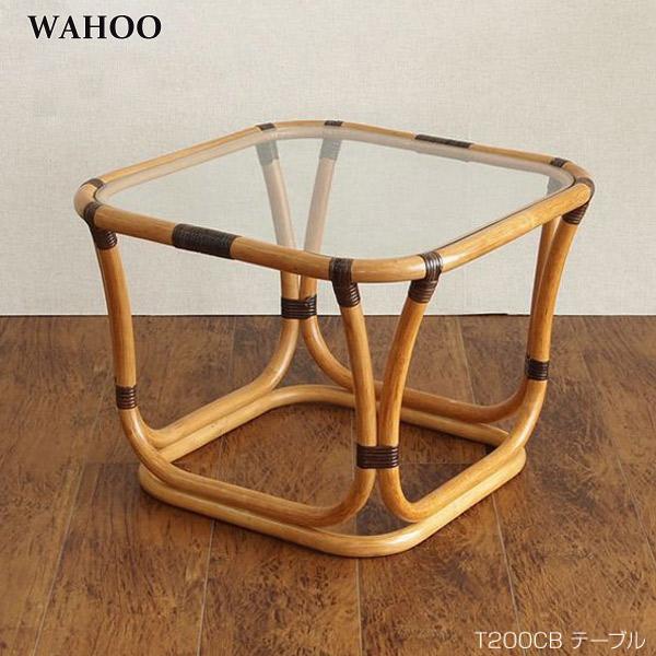 テーブル【WAHOO T200CB テーブル】籐 ラタン 手編み ハンドメイド ガラステーブル コンパクト 完成品